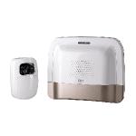 Pack transmetteur domotique IP/GSM et détecteur vidéo Delta Dore Tyxal +